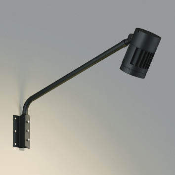 ☆KOIZUMI LEDエクステリアスポットライト HID35W相当 (ランプ付) 電球色 3000K XU44293L