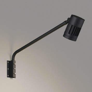 ☆KOIZUMI LEDエクステリアスポットライト HID35W相当 (ランプ付) 白色 4000K XU44294L