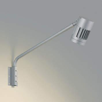 ☆KOIZUMI LEDエクステリアスポットライト HID35W相当 (ランプ付) 電球色 3000K XU44298L