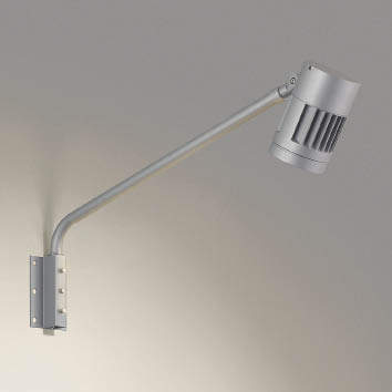 ☆KOIZUMI LEDエクステリアスポットライト HID35W相当 (ランプ付) 白色 4000K XU44301L