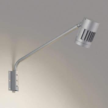 ☆KOIZUMI LEDエクステリアスポットライト HID35W相当 (ランプ付) 白色 4000K XU44302L