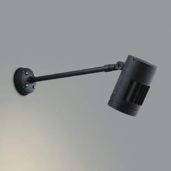 ☆KOIZUMI LEDエクステリアスポットライト HID35W相当 (ランプ付) 電球色 3000K XU44303L