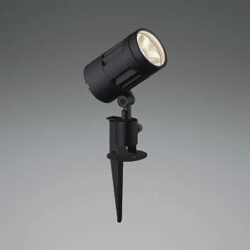 ☆KOIZUMI LEDエクステリアスポットライト HID35W相当 (ランプ付) 電球色 3000K XU44317L