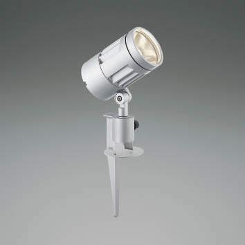 ☆KOIZUMI LEDエクステリアスポットライト HID35W相当 (ランプ付) 電球色 3000K XU44321L