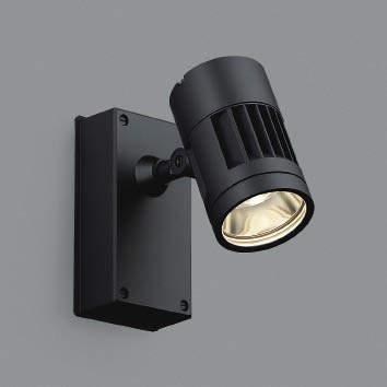 ☆KOIZUMI LEDエクステリアスポットライト HID70W相当 (ランプ付) 電球色 3000K 専用調光器対応 XU48016L