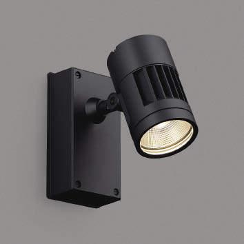 ☆KOIZUMI LEDエクステリアスポットライト HID70W相当 (ランプ付) 電球色 3000K 専用調光器対応 XU48017L
