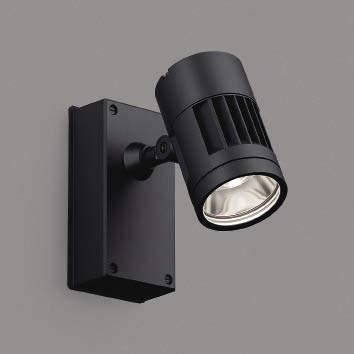 ☆KOIZUMI LEDエクステリアスポットライト HID70W相当 (ランプ付) 白色 4000K 専用調光器対応 XU48019L