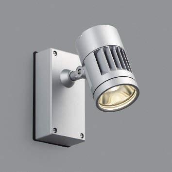 ☆KOIZUMI LEDエクステリアスポットライト HID70W相当 (ランプ付) 電球色 3000K 専用調光器対応 XU48022L