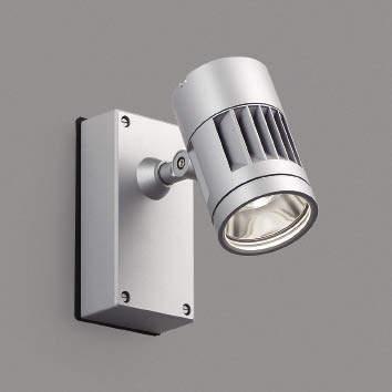 ☆KOIZUMI LEDエクステリアスポットライト HID70W相当 (ランプ付) 白色 4000K 専用調光器対応 XU48025L