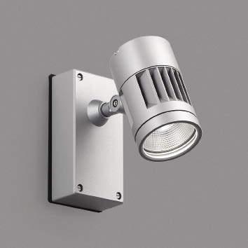 ☆KOIZUMI LEDエクステリアスポットライト HID70W相当 (ランプ付) 白色 4000K 専用調光器対応 XU48026L