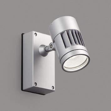 ☆KOIZUMI LEDエクステリアスポットライト HID70W相当 (ランプ付) 白色 4000K 専用調光器対応 XU48027L