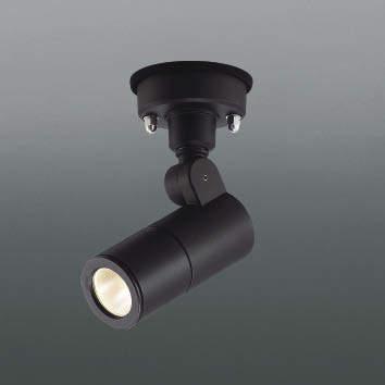 ☆KOIZUMI LEDエクステリアスポットライト JDR50W相当 (ランプ付) 電球色 3000K XU48076L