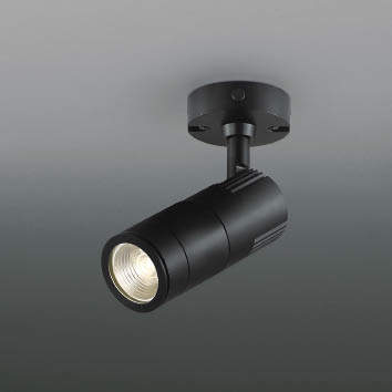 ☆KOIZUMI LEDエクステリアスポットライト JR12V50W相当 (ランプ付) 電球色 3000K 専用調光器対応 XU49165L