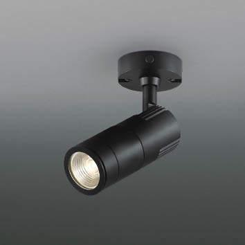 ☆KOIZUMI LEDエクステリアスポットライト JR12V50W相当 (ランプ付) 電球色 3000K 専用調光器対応 XU49167L