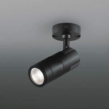 ☆KOIZUMI LEDエクステリアスポットライト JR12V50W相当 (ランプ付) 白色 4000K 専用調光器対応 XU49169L