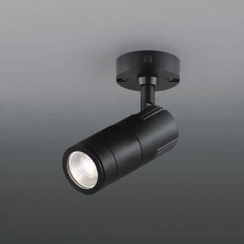 ☆KOIZUMI LEDエクステリアスポットライト JR12V50W相当 (ランプ付) 白色 4000K 専用調光器対応 XU49170L