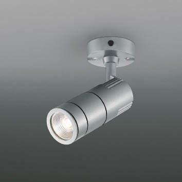 ☆KOIZUMI LEDエクステリアスポットライト JR12V50W相当 (ランプ付) 白色 4000K 専用調光器対応 XU49175L