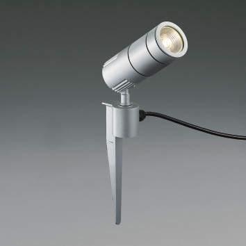 ☆KOIZUMI LEDエクステリアスポットライト JR12V50W相当 (ランプ付) 電球色 3000K 専用調光器対応 XU49183L
