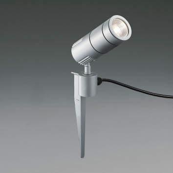 ☆KOIZUMI LEDエクステリアスポットライト JR12V50W相当 (ランプ付) 白色 4000K 専用調光器対応 XU49187L