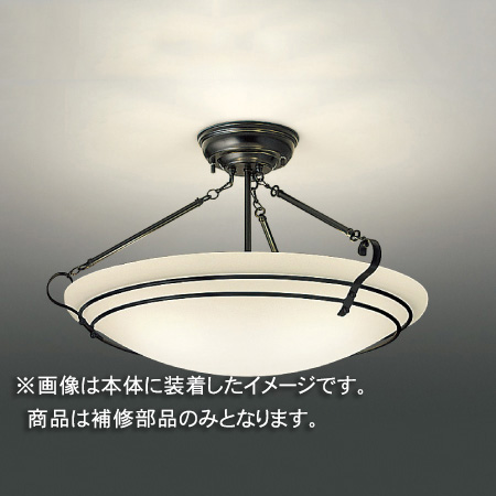 ☆東芝 補修用セード(グローブ) アクリル乳白 一般住宅用 BFCG40160 ※受注生産品