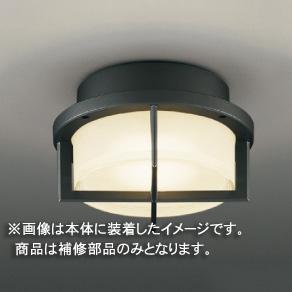 ☆東芝 補修用グローブ(ガード付) ガラスフロスト・ガード黒 施設用 BS2026 ※受注生産品
