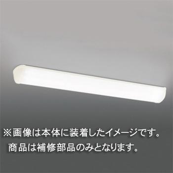 ☆東芝 補修用セード(グローブ) プラスチック乳白 一般住宅用 FPHC4207 ※受注生産品
