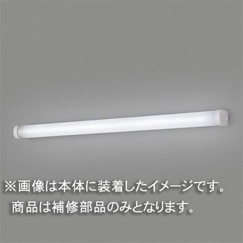 ☆東芝 補修用セード(グローブ) プラスチック乳白 一般住宅用 FVBC45100 ※受注生産品