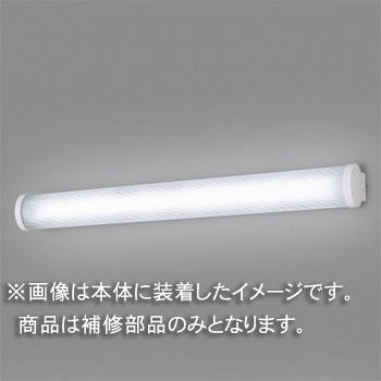 ☆東芝 補修用セード(グローブ) プラスチック乳白 一般住宅用 FVBC45200 ※受注生産品