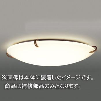 ☆東芝 補修用セード(グローブ) アクリル乳白  一般住宅用 FVHC54668 ※受注生産品