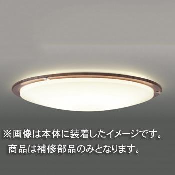 ☆東芝 補修用セード(グローブ) アクリル乳白・木製  一般住宅用 FVHC54669 ※受注生産品