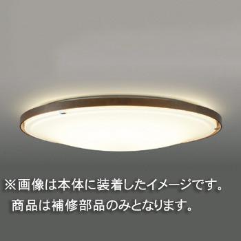 ☆東芝 補修用セード(グローブ) アクリル乳白・木製  一般住宅用 FVHC54676 ※受注生産品