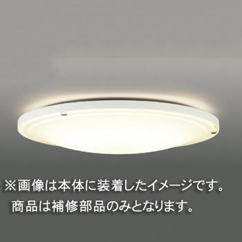 ☆東芝 補修用セード(グローブ) アクリル乳白  一般住宅用 FVHC54677 ※受注生産品