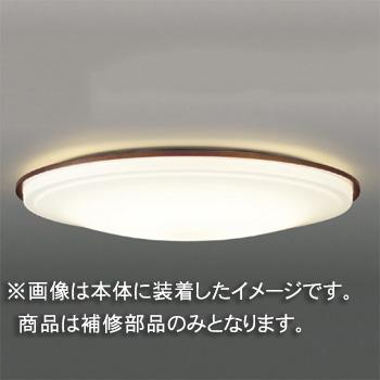 ☆東芝 補修用セード(グローブ) アクリル乳白・木製  一般住宅用 FVHC75638 ※受注生産品