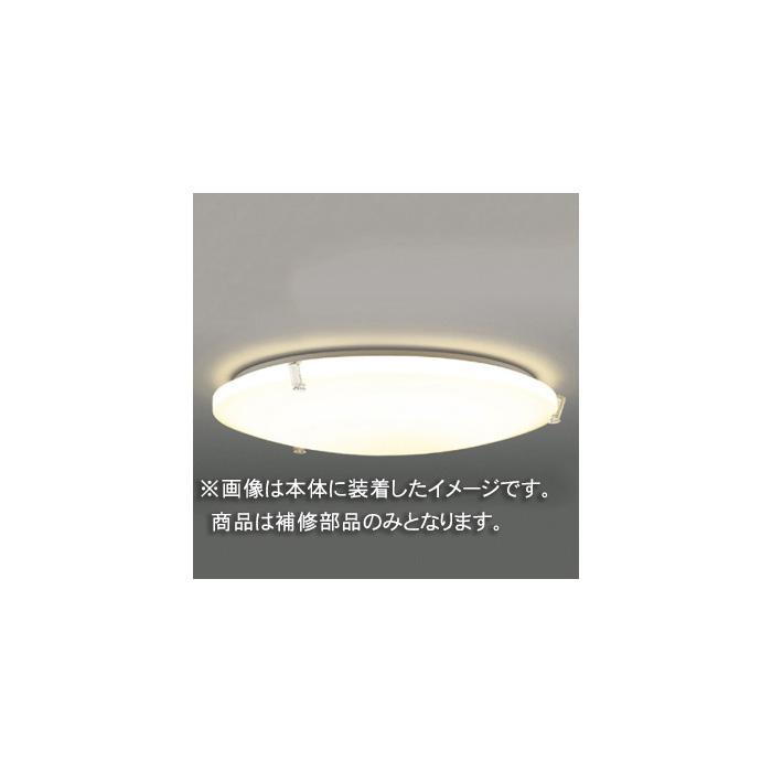 ☆東芝 補修用セード(グローブ) アクリル乳白  一般住宅用 FVHC75640 ※受注生産品