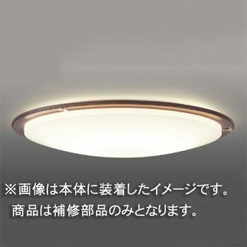 ☆東芝 補修用セード(グローブ) アクリル乳白・木製  一般住宅用 FVHC75669 ※受注生産品
