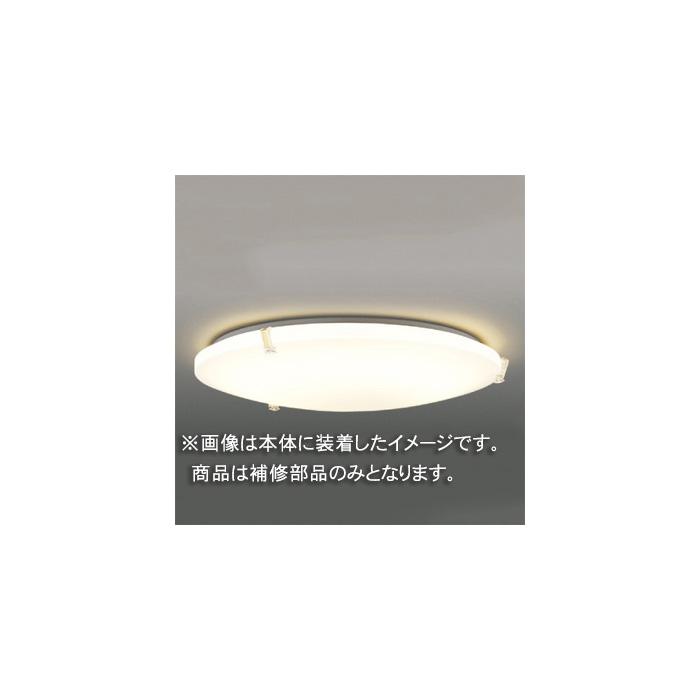 ☆東芝 補修用セード(グローブ) アクリル乳白  一般住宅用 FVHC75671 ※受注生産品