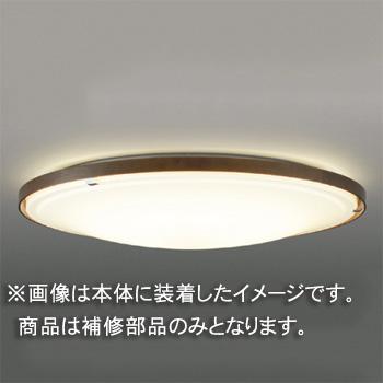 ☆東芝 補修用セード(グローブ) アクリル乳白・木製  一般住宅用 FVHC75676 ※受注生産品