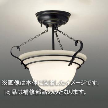 ☆東芝 補修用セード(グローブ) アクリルスカボ調  一般住宅用 GS20160 ※受注生産品