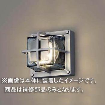 ☆東芝 補修用グローブ(ガード付) ガラス・クリヤー  一般住宅用 LEDBG80915 ※受注生産品
