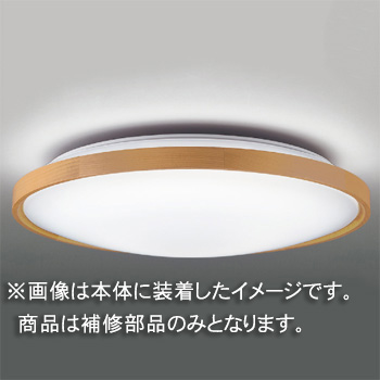 ☆東芝 補修用セード(グローブ) アクリル・木製  一般住宅用 LEDHC80603 ※受注生産品