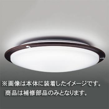 ☆東芝 補修用セード(グローブ) アクリル・木製  一般住宅用 LEDHC80669 ※受注生産品