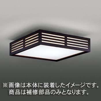 ☆東芝 補修用セード(グローブ) アクリル樹脂 乳白 一般住宅用 LEDHC81130 ※受注生産品