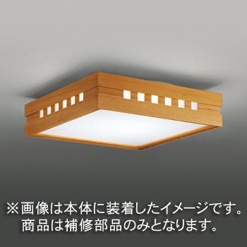 ☆東芝 補修用セード(グローブ) アクリル樹脂 乳白 一般住宅用 LEDHC81134 ※受注生産品