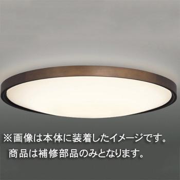 ☆東芝 補修用セード(グローブ) アクリル・木製  一般住宅用 LEDHC81598N ※受注生産品