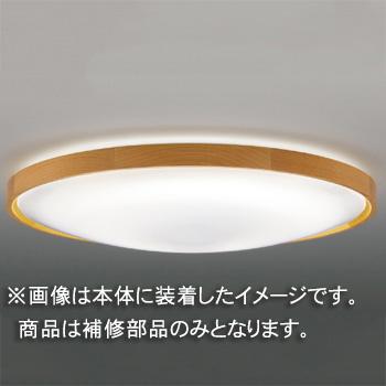 ☆東芝 補修用セード(グローブ) アクリル・木製  一般住宅用 LEDHC81603N ※受注生産品
