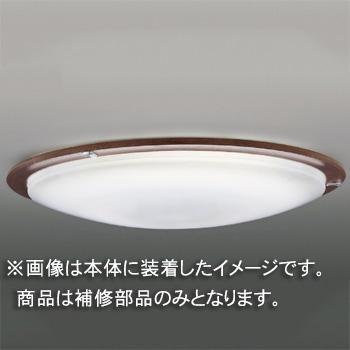 ☆東芝 補修用セード(グローブ) アクリル・木製  一般住宅用 LEDHC81669N ※受注生産品