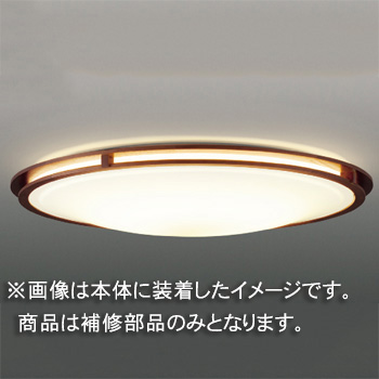☆東芝 補修用セード(グローブ) アクリル・木製  一般住宅用 LEDHC81675N ※受注生産品