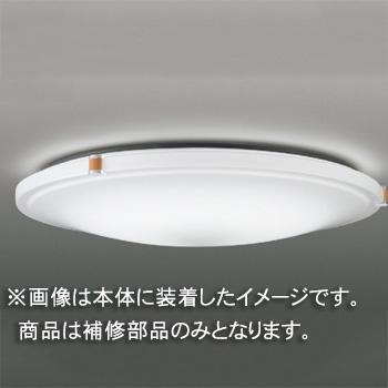 ☆東芝 補修用セード(グローブ) アクリル・乳白  一般住宅用 LEDHC81678N ※受注生産品