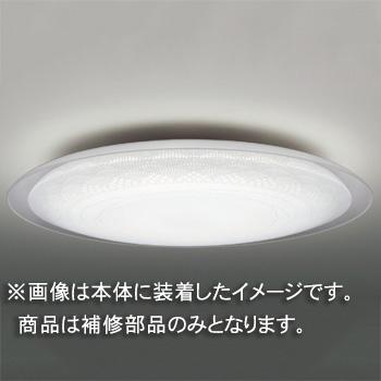 ☆東芝 補修用セード(グローブ) アクリル・乳白  一般住宅用 LEDHC81743 ※受注生産品