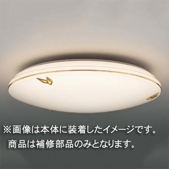 ☆東芝 補修用セード(グローブ) アクリル・乳白  一般住宅用 LEDHC81744 ※受注生産品
